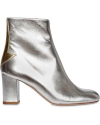 Camilla Elphick 75mm Silver Lining Leather Boots - Metallic