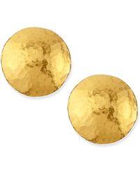Gurhan - Lentil 24k Gold Round Stud Earrings - Lyst