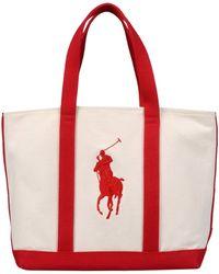 Ralph Lauren Beige Handbag - Lyst