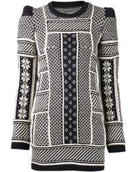 Maison Martin Margiela Jacquard Print Dress - Lyst