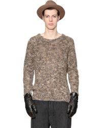 Diesel Mohair Wool Blend Sweater - Lyst