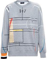 Givenchy Bauhaus Printed Sweatshirt - Lyst