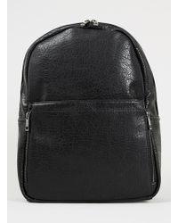 Topman Premium Leather Look Backpack - Lyst