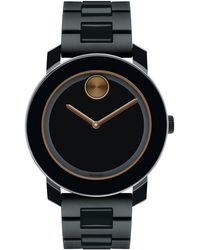 Movado Bold Tr90 Stainless Steel Watch - Lyst