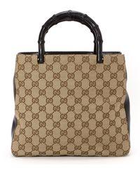 Gucci Beige Gg Canvas Handbag - Lyst