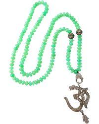 CB Bronfman - Diamond Om Bead Necklace - Lyst