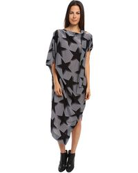 Vivienne Westwood Anglomania Annex Dress - Lyst
