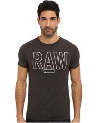 G-star Raw Basswood 1 Regular R Ss Tee - Lyst