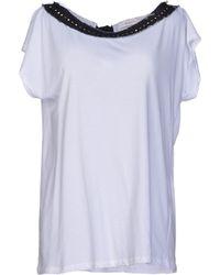 Jucca T-shirt - Lyst