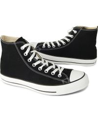 Converse Chuck Taylor All Star High Tops Black - Lyst
