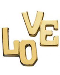 Jennifer Zeuner Liat Love Earrings - Lyst