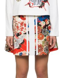 Carven Printed Cotton Skirt - Lyst