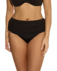 Elomi - 'kissimmee' Adjustable Bikini Briefs - Lyst