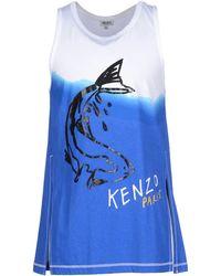 KENZO Vest - Blue