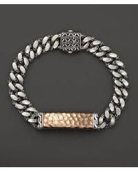 John Hardy Men'S Sterling Silver And Bronze Palu Medium Gourmette Chain Id Bracelet - Lyst