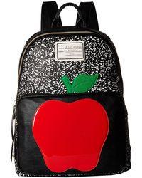 Betsey Johnson - School Backpack - Lyst
