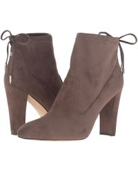 Ivanka Trump - Sharon Faux-Suede Ankle Boots - Lyst