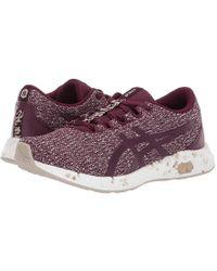 Asics - Hypergel-yu (roselle/roselle) Running Shoes - Lyst