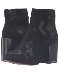 French Connection - Dilyla Ankle Bootie - Lyst