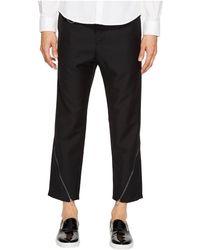 D.GNAK - Oblique Zip Pants - Lyst