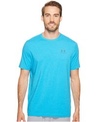 Under Armour - Charged Cotton® Left Chest Lockup - Lyst