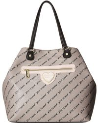 Betsey Johnson - Trap Tote - Lyst