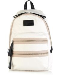 Marc By Marc Jacobs - Domo Arigato Canvas Backpack - Lyst