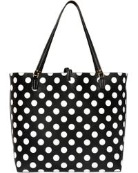 Essentiel - Omg! Alice Faux Leather Tote Bag - Lyst