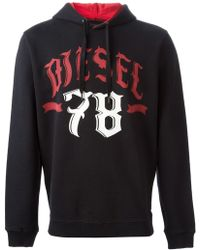 Diesel Logo Hooded Sweatshirt - Lyst
