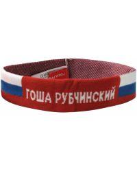Gosha Rubchinskiy Red Logo Headband