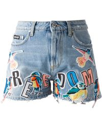 MSGM Embroidered Denim Shorts - Lyst