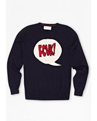 French Connection Shout Wool Jumper - Lyst