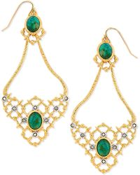 Alexis Bittar Gilded Muse Dore Oval Woven Earrings - Lyst