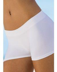 Letarte - Essential Boy Short In White - Lyst