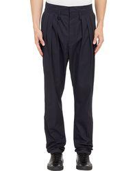 Balmain Pleat-front Trousers - Lyst