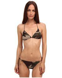 Jean Paul Gaultier | Camo Tulle Halter Bikini | Lyst