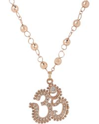 Devon Page Mccleary - Rosary-inspired Chain With Ohm Pendant - Lyst