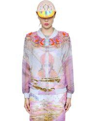 Manish Arora Printed & Embroidered Organza Jacket - Lyst