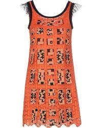 Custoline | Short Dress | Lyst