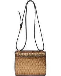 Givenchy Mini Pandora Box Woven Metallic Bag - Lyst