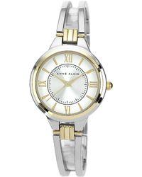 Anne Klein - Ladies Two Tone Bangle Bracelet Watch - Lyst