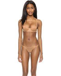 La Perla Studio Rosa Gstring Nude - Lyst