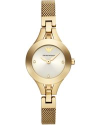 Emporio Armani Womens Chiara Goldtone Stainless Steel Mesh Bracelet Watch 26mm - Lyst