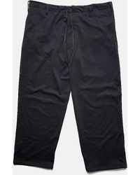 Y-3 - X James Harden Wide Pant - Lyst