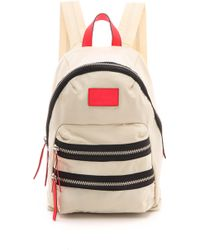 Marc By Marc Jacobs - Domo Arigato Backpack Lily Flower - Lyst