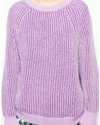 Baum Und Pferdgarten Carson Chunky Rib Knitted Sweater - Lyst