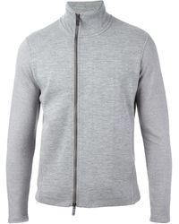Emporio Armani Zipped High Collar Cardigan - Lyst