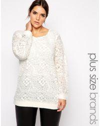 Carmakoma Long Sleeve Crochet - Natural