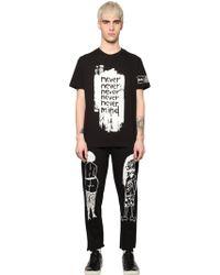 Haculla Awkward Cotton Fleece Jogging Trousers - Black