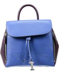 Iceberg - Backpack - Lyst